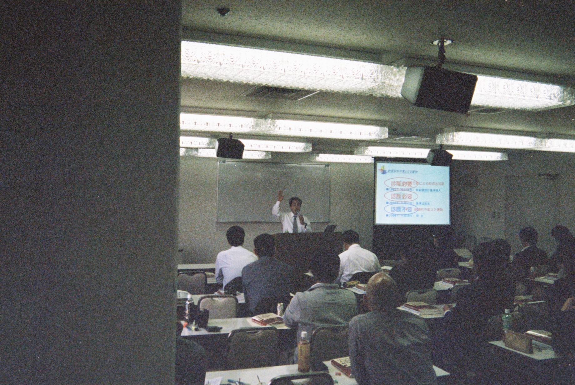 FH020013.JPG